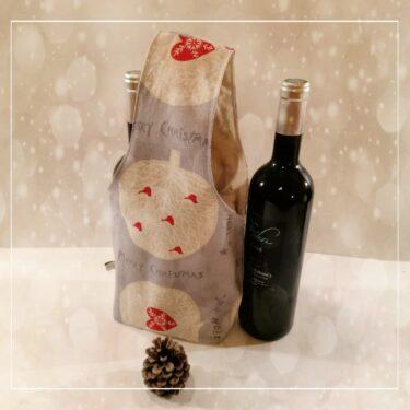 porte-bouteille pour 2 bouteilles